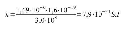 Formule_3.png